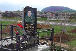 Купить гранитный памятник в Донецке.
